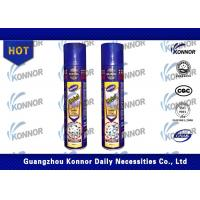 Buy cheap Jasmine Fragrance Mosquito Repellent Spray 300ml / Insecticide Spray from wholesalers