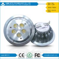 Hot selling LED AR111 light 5W 7W 9W 12W with CE RoHS GU10 G53 Manufactures