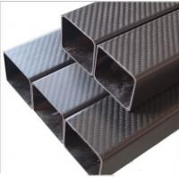 Buy cheap 3K carbon fiber square tube from wholesalers