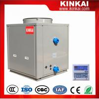 China 2015 most Popular low price Swimming Pool Heat Pump equipment on sale