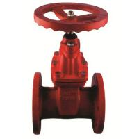China Signal DI Resilient Seated Gate Valve With Indicator For Fire Fighting DN40 ~ DN for sale