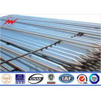 Tensile Strength Copper Bonded Earth Rod / Ground Rod With All Kinds Clamps Manufactures