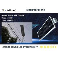 Monocrystalline Silicon Highway LED Solar Street Lights 6-7 hours Charge Time 9000LM Efficiency Manufactures