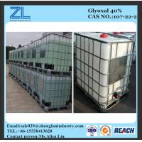 Glyoxal40% (Formaldehyde<500ppm) Manufactures