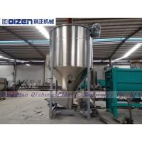 Vertical Stand Plastic Color Dry Mixer Machine With Heater System Manufactures
