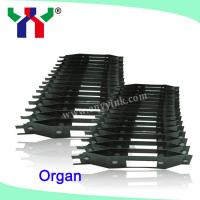 China heideibery SM74 spare parts lay slot cover Dust-Proof Organ on sale
