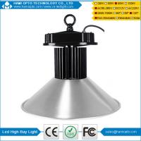 2014 new desgin low price 80w industrial led high bay light Manufactures