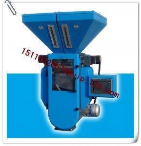 China Weighing Mixer Manufacturer/China Weighing Type Mixer OEM Factory