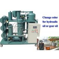 Waste Oil Recycling Machine / Hydraulic Oil Decolor Regeneration Equipment Manufactures