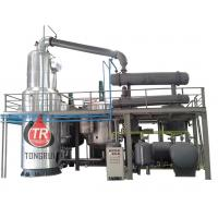 Small Scale Petrolem Motor Engine Oil Lubricants Oil Press Distillation Machine Manufactures