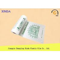 Flat plastic regular duty garbage white large size bags eco-friendly industry use Manufactures