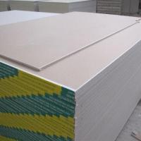 Regular Gypsum Plaster Board, 1200 x 2400 x 12mm Fire-, Moisture-proof are Available Manufactures