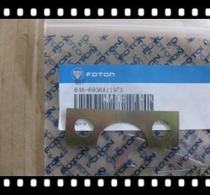 HOT SALE FOTON TRUCK PARTS,FOTON SPARE PARTS,LOCK PLATE,646-6936,Hot Sale Foton Aumark Spare Parts Manufactures