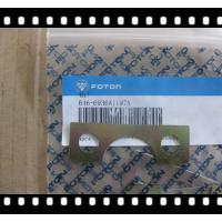 HOT SALE FOTON TRUCK PARTS,FOTON SPARE PARTS,LOCK PLATE,646-6936,Hot Sale Foton Aumark Spare Parts Manufactures