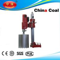BJ-205 Portable Diamond Core Drill Rig Manufactures