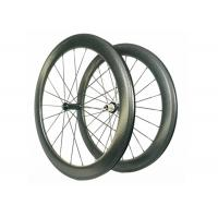 Tubuless Toray 700 700c Carbon Road Bike Wheels 58mm With Basalt Brake Surface Manufactures