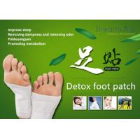 Quality Natural Herbal Bamboo Vinegar Detox Foot Pads Patch Body Pure Cleansing Slim for sale