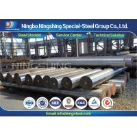 JIS SKD61 Hot Work Tool Steel Manufactures