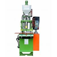 China 55T Vertical Plastic Injection Moulding Machine 2160Kg / M2 Injection Pressure on sale