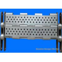China Punching Chain Plate Conveyor , Customized Design Steel Plate Conveyor on sale