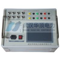 China HDGK-8A double-ended grounding switch operating characteristics tester on sale