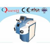 Silver Laser Soldering Equipment 300 Watts , YAG Laser Electron Beam Welding Machine Manufactures