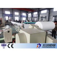 Simple Maintenance Plastic Sheet Extrusion Line One Year Warranty Manufactures