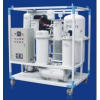 ZJD Vacuum Used oil Purifier Machine, Hydraulic Oil Purifier. oil Purifying Equipment Manufactures