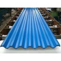 480-Hour Salt Spray Test Prepainted Galvanized Steel Coil with Regular Modified Polyester Paint Manufactures