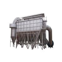 Professional Cyclone Dust Collector , ESP Electrostatic Precipitator For Industry Manufactures