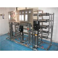 Chemical Industrial Water Purification Systems With Delixi Electronic Component Manufactures