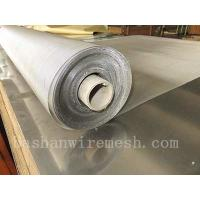 Buy cheap Factory direct supply Stinless Steel Woven Wire Mesh with low price from wholesalers