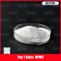 Buy cheap HPMC for wall putty raw material powder from wholesalers