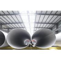 Big Diameter / Thin Wall Stainless Steel Tubing 304/304L 316L 2205 904L Manufactures