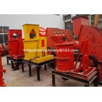 Buy cheap 2019 China making basalt limestone PFL combination crusher for sale from wholesalers