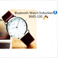 Buy cheap Bluetooth Watch With Spy Hidden Wireless Invisible Mini Covert Earpiece from wholesalers