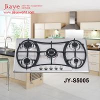 Popular 5 Sabaf Burners stainless steel Built-in Gas Stoves JY-S5005 Manufactures