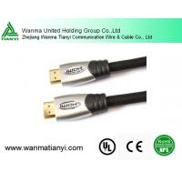 High Speed Hdmi Cable 1.4 1080P With Ethernet-Audio Return-3D White Manufactures