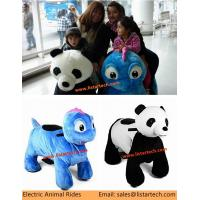 Kids rides Parent Rides Happy Rides on Remote Control Power Car Family Animal Rides Manufactures
