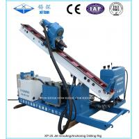 Buy cheap XP-25 Jet Grouting Drilling For Ground Reinforcement Construction from wholesalers