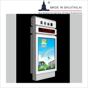 China ShiJiTaiLai Clip 4 Sides 1440dpi LED Advertising Light Box on sale