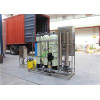 Multi Media Industrial Water Purification Equipment With Ozone , UV Manufactures