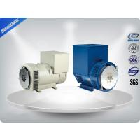 1200Kva -1250Kva Synchronous Brushless AC Alternator Three Phase H Insulation Class Manufactures