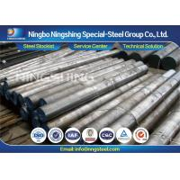 Φ10mm - 600mm D3 Mold Steel / Tool Steel Round Bar 100% UT Passed Manufactures