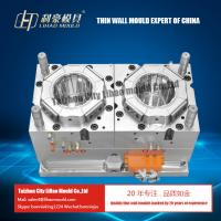 Quality high polish 2 cavities 2344 steel disposable thin walled pot mould for sale