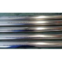 Bright Annealed Stainless Steel Tube ASTM A213 / ASME SA213-17 TP304L 60.3x4.5(M/W)X12820MM 100%HT+ET For Heat Exchanger Manufactures