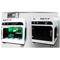 Glass Laser Engraving Machine , 2D 3D Crystal Laser Inner Engraving Machine 2000HZ Manufactures