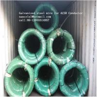 China Cold Drawing Galvanized Steel Wire Rope Hard State Statute For Window Curtain on sale