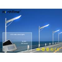 Villa LED Solar Street Lights 60W 9M Mounting Height 1200×340×45 mm Manufactures