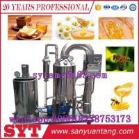 China 1.5 tons honey processing machine for purify Beeking equipment from Sanyuantang on sale